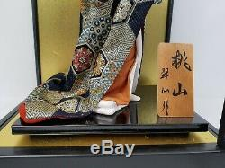 Vintage Japanese Porcelain Geisha Doll in Display Case with Signed Wood Plaque